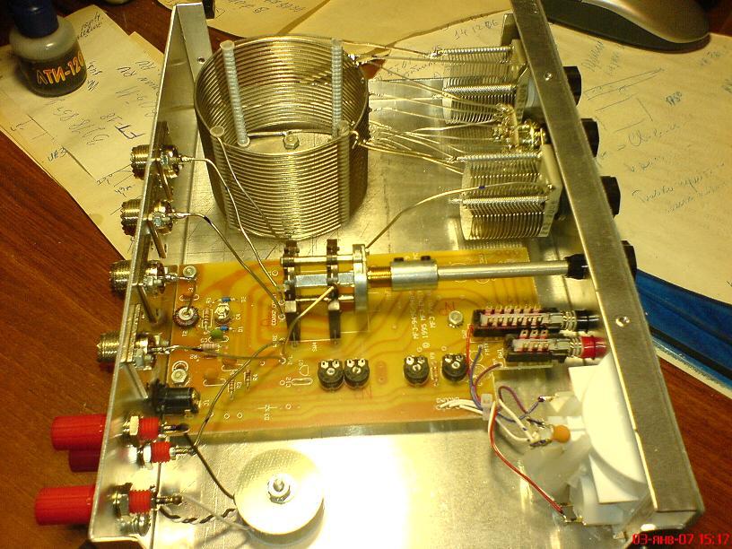 Настройка тюнера спутниковой антенны своими руками 145
